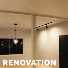 和室から洋室/和室リフォーム/和室を洋室に/ペンダントライト/スポットライト/照明器具/... リモコン操作可能なダクトレール照明を取り…