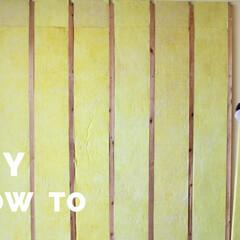 動画配信/マンション/マンションリフォーム/コンクリート打ち放し/防音材/断熱材/... 断熱材の入れ方の動画を作りました。 良か…