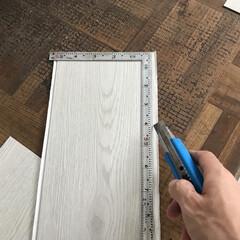 ホワイトオーク/床材/セルフリノベーション/モノトーン/フロアパネル/インテリア/... フロアパネルは簡単にカッターで切れるので…