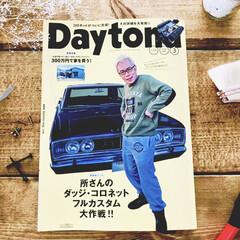 初心者の方にオススメ/初心者/インテリア/中古物件/セルフリノベーション/フォロー大歓迎/... 雑誌「Daytona」3月号で掲載されま…