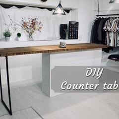 カウンターテーブル/カウンターキッチン/中古物件/セルフリノベーション/DIY/ニトリ/... 1万円で作れるカウンターテーブルの動画が…