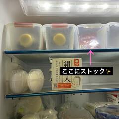 冷蔵庫収納/プラケース/シンデレラフィット/スイーツ/チョコパイ/暮らし/... シンデレラフィット❣️✨  大好きなチョ…(2枚目)