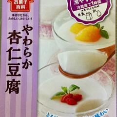 杏仁豆腐/おやつタイム 焼き肉屋の杏仁豆腐よりおいしい^_^😁 …