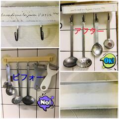 ガーデンツール/ブリキ/キッチン フック/キッチン雑貨/キッチンツール/キッチンアイテム/... 20年も使い続けて黄ばんできて 吸盤が弱…