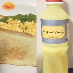 タマゴサンド/バターソース/バター これは便利👌おすすめ^ ^🥰バターソース…