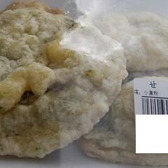 小麦/ファーストフード/天ぷら/せんべい/郷土料理 ランチのおかず スーパーマーケットにあっ…