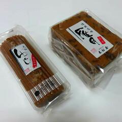 郷土菓子/ゆべし/スイーツ 気仙のソウルフード、ガンヅキとユベシ。(1枚目)