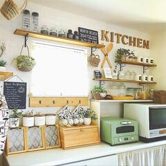 ブレスレットケース/アルファベットオブジェ/ショーケース手作り/キッチン/グリーン/DIY/... * いつものキッチン *