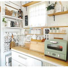 グラファイトトースター(2枚焼き) | アラジン(トースター)を使ったクチコミ「こんにちは(*ˊᵕˋ*) 我が家のキッチ…」(1枚目)