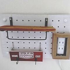 スマホ充電/パンチングボード/有孔ボード/はじめてフォト投稿/DIY/100均/... ベッドサイドに充電コーナー作りました