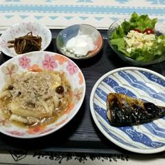 夕食/夫婦二人の世帯/はじめてフォト投稿/至福のひととき こんばんわ(*^^*)  今日の夕食です…