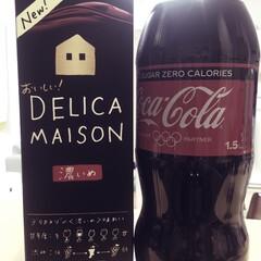 コーラ/赤ワイン/晩酌/リビングあるある/暮らし 最近のお気に入り❤️1:1で割って、LI…