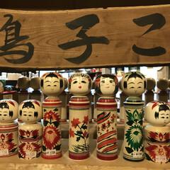 こけし/旅行/DIY/ハンドメイド 母と2人で宮城県の鳴子温泉に行ってきまし…