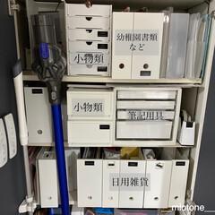 JEJ ファイルボックスワイド ホワイト(マガジンラック)を使ったクチコミ「リビング棚収納3  目線の高さに1番使う…」