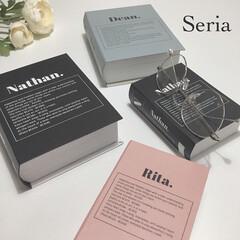 モノトーン/海外インテリア/セリア収納/セリア新商品/モノトーン雑貨/セリア/... セリアでブック型のボックスを購入してきま…