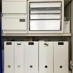 リビング収納/白い収納/ファイルボックス収納/ファイルボックス/カインズ/収納/... 前投稿カインズのファイルボックスを使った…