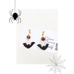 コスチューム/ハロウィンパーティー/ヴィランズ/こうもり/かぼちゃ/コスプレ/...   🎃Halloween🎃  オトナとキ…