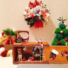 ポンポン/毛糸/パッチワーク/クリスマス/DIY/雑貨/... クリスマスの飾り🎄 頂いたものと作ったも…