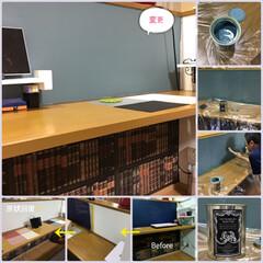 DIYリフォームアドバイザー/ブルーナティエ/シックな色/黒板塗料/夏水組/インテリア/... こんにちは😃入月コーポレーションです。 …