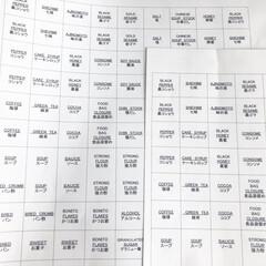 整頓/ラベル用紙/ラベルシール/新生活/セリア/100均/... おはようございます😃 100均のラベル用…