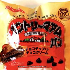美味しい/チョコチップ/カントリーマアムパン/ヤマザキ/LIMIAごはんクラブ/フォロー大歓迎/... 朝からあまあま😋 カントリーマアムのパン…