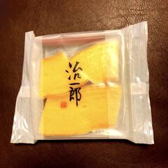 治一郎 バウムクーヘンカット 10袋 箱入 手土産 プレゼント ギフト お祝い(バウムクーヘン)を使ったクチコミ「初✨治一郎のバームクーヘン(∩´∀`)∩…」