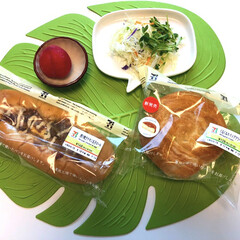 サラダ/プラム/セブンの新発売パン/おすすめアイテム/令和の一枚/フォロー大歓迎/... おはようございます セブンの新発売パンで…