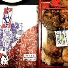 ごちそうさま/炭火焼き/美味しい/とり弁当/赤松/リミとも部/... おはようございます😃  昨日の夕方は実家…