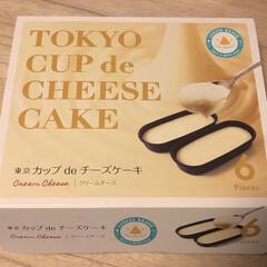 濃厚/クリームチーズ/TOKYO CUP de CHEE.../チーズケーキ/フォロー大歓迎/グルメ/... 頂きもの☺️ チーズケーキ好きにはたまり…