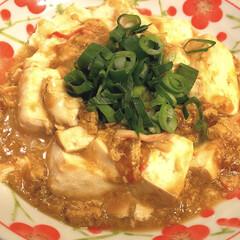 たまご/カニかま/豆腐/LIMIAごはんクラブ/フォロー大歓迎/わたしのごはん/... 豆腐とカニかまたまご煮😋 ポリュームたっ…