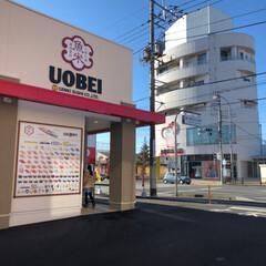 寿司/うおべい/あけおめ/フォロー大歓迎/冬/お気に入り/... 佐野にもありました🌟 うおべい 小ぶりだ…
