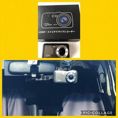 4インチ/ジョイハウス/取り付け/ドライブレコーダー/リミアの冬暮らし/おすすめアイテム/... 自分でドライブレコーダーを買って取り付け…