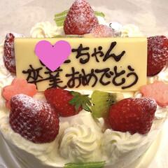 お祝い/頂き物/卒業ケーキ/フォロー大歓迎/グルメ/フード/... 卒業🌸おめでとうケーキ お世話になってい…