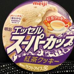 デザート🍨/リミとも部/エッセルスーパーカップ紅茶クッキー/セブンイレブンキャンペーン/購入品 デザート🍨 セブンイレブンのキャンペーン…