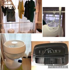 窓枠物干し MW-260NR アイリスオーヤマ | アイリスオーヤマ(物干しハンガー、ピンチ)を使ったクチコミ「ここの所、雨⋆̩☂︎*̣̩です  この時…」