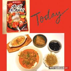 花黒豆/もやしのナムル/煮魚🐟/マカロニグラタン/チーズタッカルビ/ご飯/... こんばんは(*^▽^*)ノ まだまだ、昼…