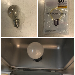 換気扇フードライト/タマギレ/電球💡/100均/ダイソー/簡単/... こんにちは〜☺️  あれ? キッチンの換…