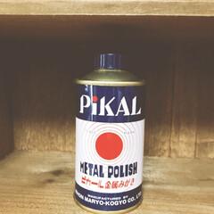 日本磨料工業 ピカール液 180g メタルポリッシュ 金属磨き ココバリュー(サビ取り、金属用洗剤)を使ったクチコミ「浴室についたヘアピンのサビ落としに!  …」(1枚目)
