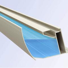 バルコニー屋根/エクステリア/屋根/お手入れ/カーポート/エクスショップ カーポートやテラス屋根は車や洗濯物を雨か…(2枚目)