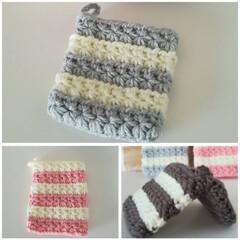 編み物/手編み/キッチン雑貨/キッチン小物/アクリルたわし/雑貨/... スタークロッシェのアクリルたわしです🎵 …