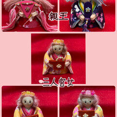 ビョーン/ひなまつり/雛人形 今年のお雛様 お人形バージョン 親王を作…(2枚目)