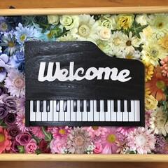 おうち時間/ピアノの発表会/ウエルカムボード ❤️出来ました❤️ 知り合いのピアノの先…