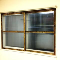 結露対策/内窓DIY/リノベーション