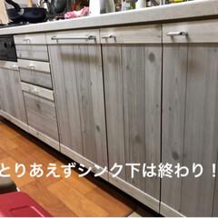 リメイクシート/キッチン/DIY (1枚目)