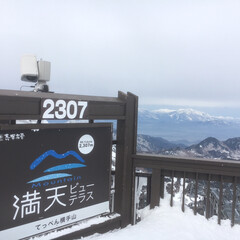貸切/癒しの宿幸の湯/志賀高原/横手山/スノースクート/スキー/... コロナの影響でゲレンデも宿も貸切状態☃️…