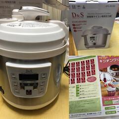 キッチン雑貨 圧力鍋ゲットしました。 関西スーパーの応…