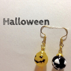 ミンネ/halloween/メルカリ/ラクマ/かぼちゃ/オバケ Halloween ピアス  今年は何か…