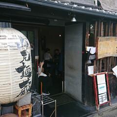 汁は結構濃いね/京都のうどん 今日は朝から京都へ移動し、うどん屋さんへ…(3枚目)
