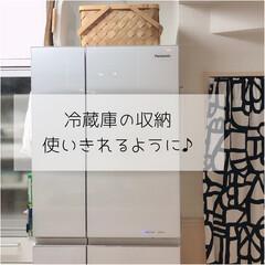 冷蔵庫の中/冷蔵庫アイテム/冷蔵庫収納/簡単/暮らし/ニトリ/... 使いきれるようにするには、インスタ映え収…