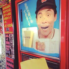 チープな味/レトロ/カレーライス自販機/仁鶴さん/旅行/旅